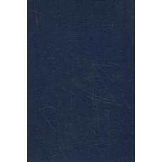Holaelevförbunds<br> årsskrift1947